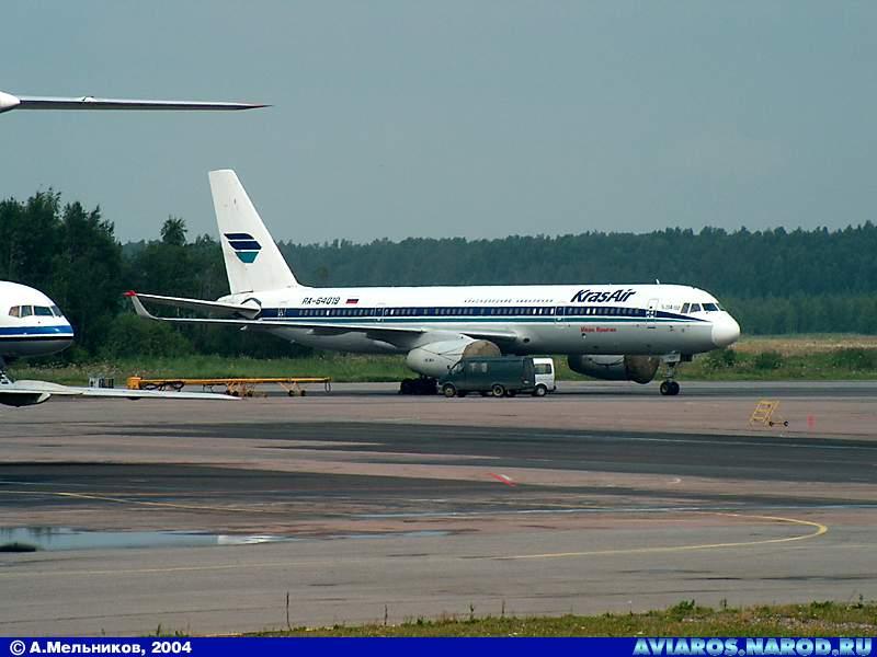 Длина самолета 46 2 м ту 204