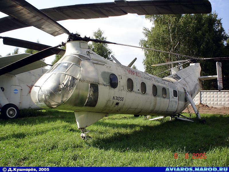 вертолет продольной схемы