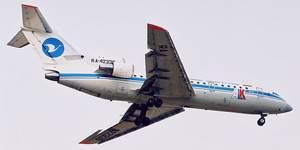 Авиакомпания РусЛайн Купить авиабилеты онлайн